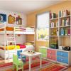 Dhoma fëmijësh