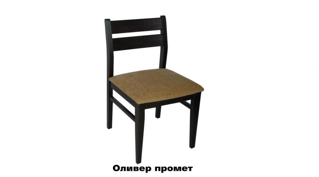 roma-mebel-stol kujnski
